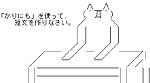楽しい国語by Toshi