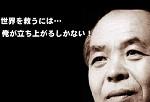 ジ エンド オブ ムネオ1