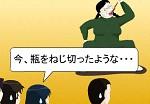 押忍!!女子レスリング部5