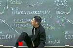 荻野先生の話