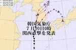 台風進路予想図(韓国気象庁)